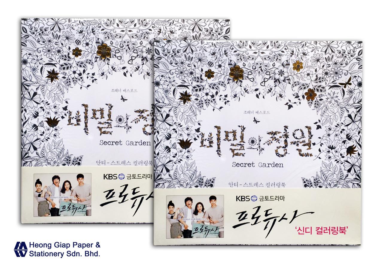Secret Garden Coloring Book Malaysia Heong