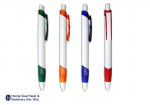 Advertisement Pen